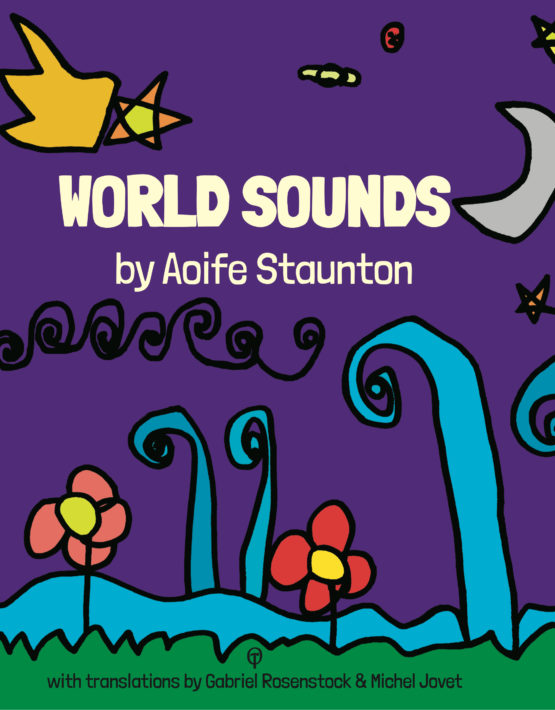 world-sounds